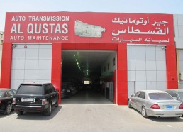 Al Qustas Automatic Transmission